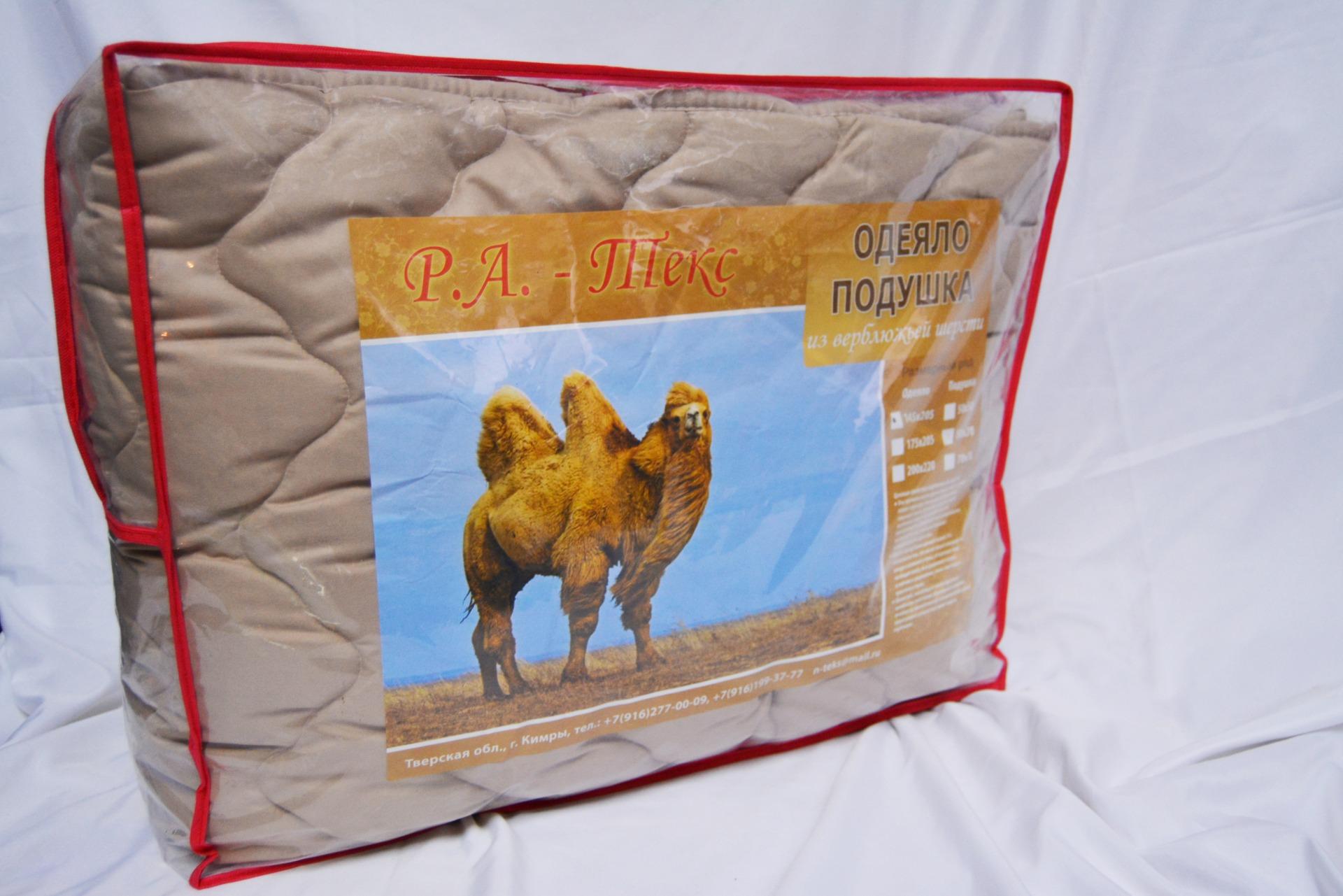 Как сделать одеяло из овечьей шерсти в домашних условиях 58